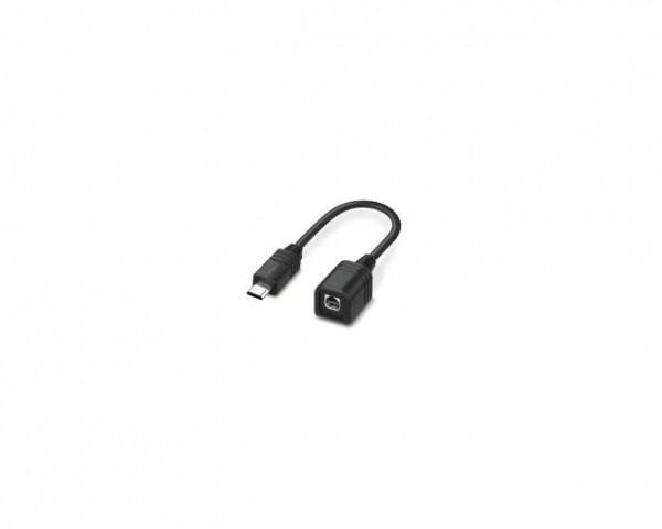Multi-Adapter kabel SONY VMC-AVM1 (AVR Multi)