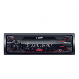 Avtoradio SONY DSX-A210UI z vhodom USB za poslušanje mp3