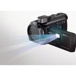 VIDEOKAMERA SONY HDR-PJ780VE